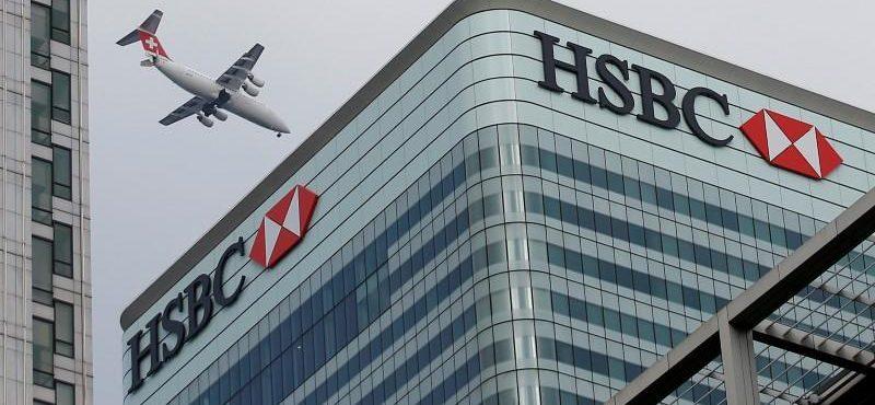HSBC telephone banking voice ID